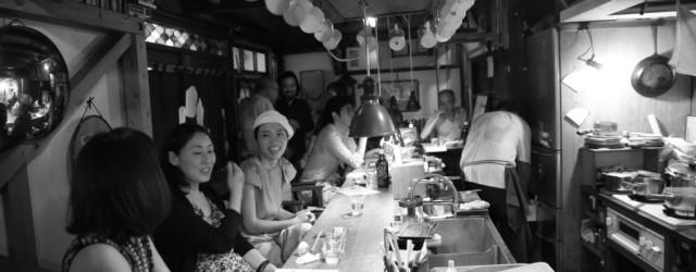 寒山拾得の世界へようこそ 古の智恵袋ではありませんが、「文花的な寺小屋」みたいな カフェを目指しています。 珈琲を毎日焙煎し、蕎麦も手打ちで やっています。 週末にはいろいろなアーティストがやってきて、ライブを楽しんだ...
