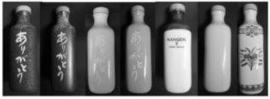 TQの山田先生(いつもは、山田くんと呼んでる(笑) の紹介で、「還元くん」という魔法瓶を使って、水素茶を飲みはじめた。 電源もいらなくて、日常茶飯のお茶が水素をつくりだす。まさに脱炭素時代の切り札?みたいなものか? 還元...
